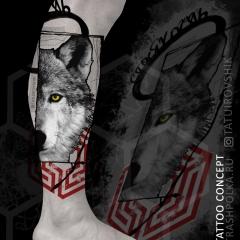 Эскиз волк на ногу