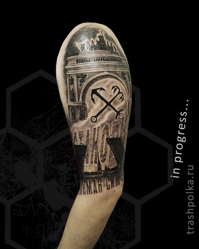 realistic-trash-polka-tattoo-konstantin-novikov-021-leningrad