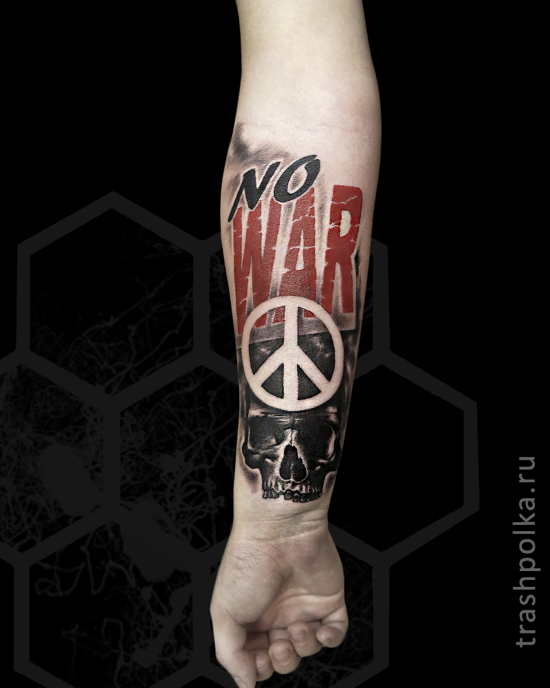 realistic-trash-polka-tattoo-konstantin-novikov-025-no-war