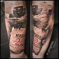 патриотическая татуировка о войне