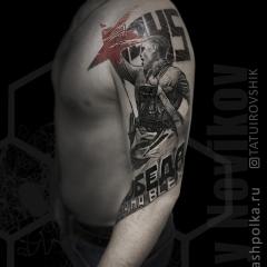 Татуировка комбат ВОВ