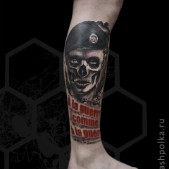 trash-polka-tattoo-war-skull