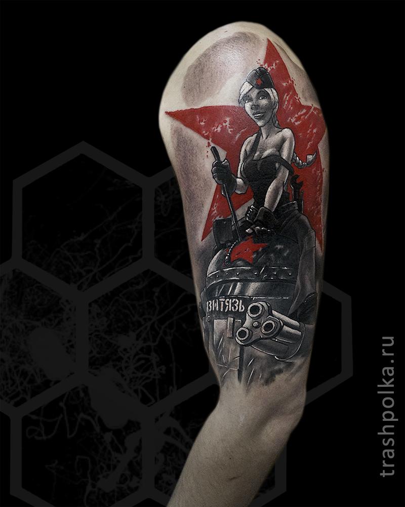 trash-polka-tattoo-russia