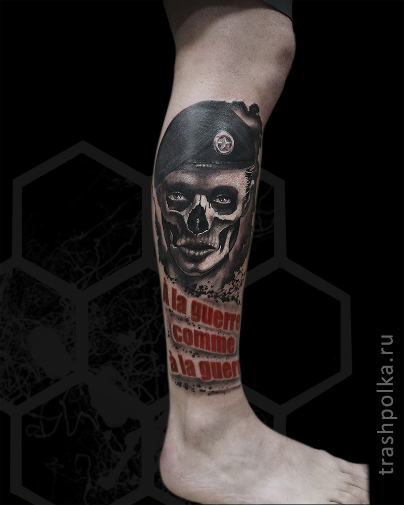 trash-polka-tattoo-war-skull