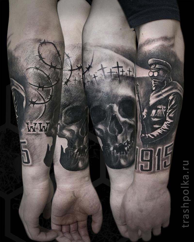 trash-polka-tattoo-осовец-атака-мертвецов