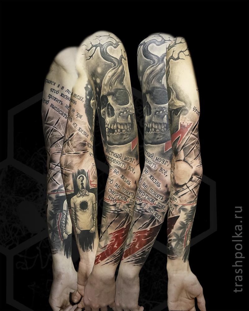 trash-polka-tattoo-sleeve