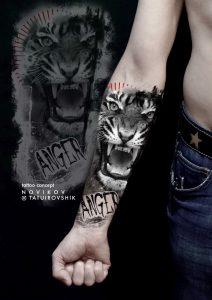 Trash polka sketch tiger